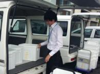 神奈川県内 検体輸送。