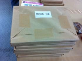 カタログの梱包荷姿です。(全国へ発送代行いたします。)