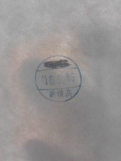 商品の積み込み時に宛て紙に工夫している箇所(日付印字による持ち出し管理)