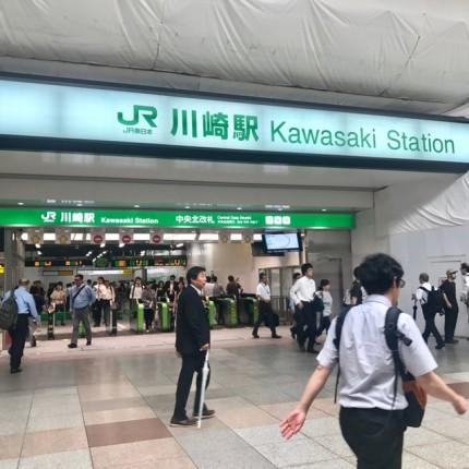 タムラコーポレーション本社の最寄り駅となる川崎駅