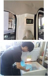 保冷剤・保冷バッグ・温度管理を行なっています。