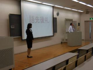 横浜市金沢区にある 関東学院講演。 「語先後礼」の模様。