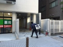 神奈川県治験薬輸送業務です。 保冷バックのままお届け致します。