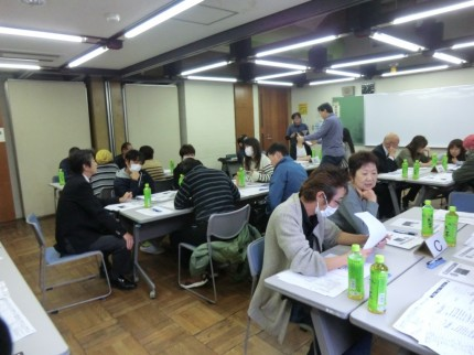 藤沢市で行われた配送スタッフを対象としたミーティング。