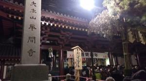 川崎大師平間寺1