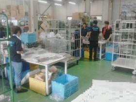 新横浜物流センター内でのフリーペーパー封入作業 3