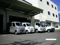 運送サービスイメージ ※新横浜物流センターにて撮影。