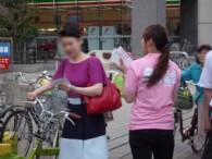 街頭配布の風景です。 弊社イメージカラーのピンクのユニフォームを着用。