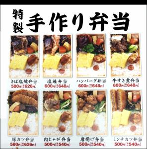 手作り弁当(画像)