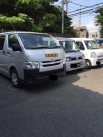 高圧ガスの集配車両(1t車) 【川崎 京浜営業所】