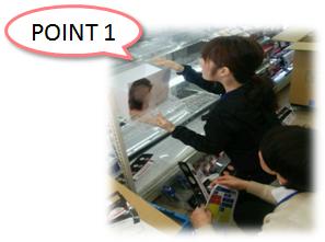 売り場作りサポートサービスのポイント 貴社の販促活動を現場にてサポートします。3