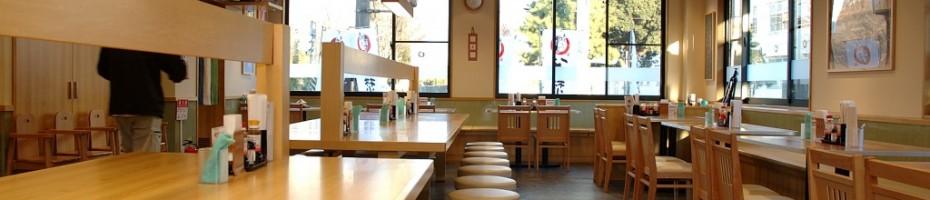 相模原陽光台食堂の店内の様子 カウンター席