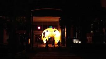 ハロウィン前の川崎市役所