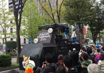 川崎ハロウィン2016のパレード開始