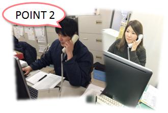 デリバリーサービスのポイント 管理本部を設け、ドライバーの管理を徹底しています。