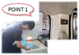 デリバリーサービスのポイント 保冷剤・保冷バックを常備しております。その他備品もご用意しています。