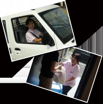 女性中心の高品質のドライバーも多数在籍。