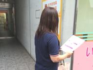 横浜市川崎市にて企業様へサービスの案内・営業の代行中。その②