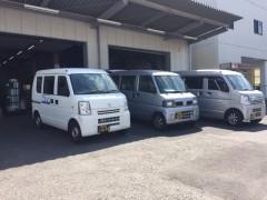 神奈川県横浜市検体集配を実施しております。