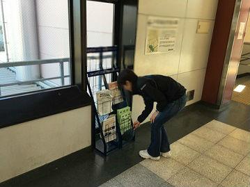 横浜市フリーペーパー ※隅々まで丁寧に清掃いたします。