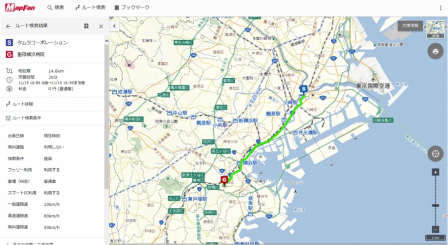 経路検索でご利用させて頂く、「mapfan」