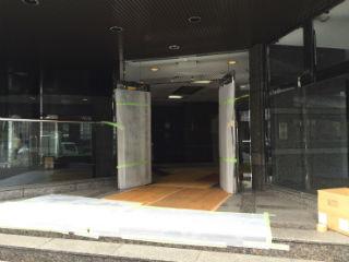 渋谷オフィス移転、養生中。
