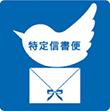 side_tokuteimark